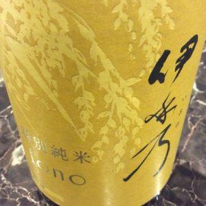 160820伊乎乃特別純米