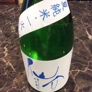 160805仙介夏純米
