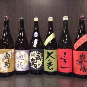 170118入荷日本酒